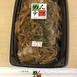 めんテツ - 焼きうどん486円