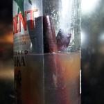 サムライ - 複合密造酒猫又の原液の底がつきそう