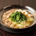 もつ鍋田しゅう - 『水炊き風』ニンニク、唐辛子を一切使用していない、昆布出汁の優しい味わい