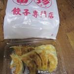 11670254 - 焼き餃子10個(330円)