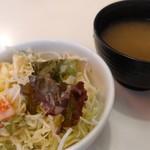 Kicchinkarori - サラダとお味噌汁。