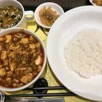 Chinkenichimaabodoufuten - 陳建一 麻婆豆腐セット