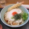うどん和匠 - 料理写真:海老天とろ玉