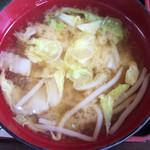 はるみ - 白菜ともやしの味噌汁