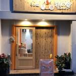 らぁ麺 桃の屋 - (2019年9月)