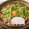 横浜なかや - 料理写真:人気メニューの青ねぎたっぷり『ねぎ玉入り味噌煮込うどん』