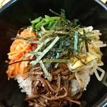 大阪屋 - 料理写真:ビビンバ