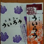 116714078 - お菓子のういろう(小豆) パッケージ