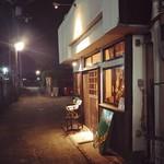 インディ庵 - 外観写真:お店の外観。