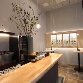 ワインと天ぷらあら木都ホテル博多