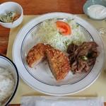 北里バラン - 定食