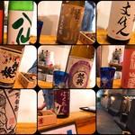 116728651 - 飲んだ日本酒