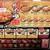 伝説のすた丼屋 - メニュー写真:メニュー