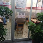 もとや食堂 -