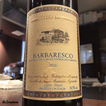 リナシメント - Castello di Neive Barbaresco