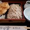 喜久家 - 料理写真:かき天盛り(大)1250円