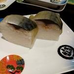 Kanazawamaimonsushi - 鯖の押し寿し