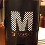 MA MAISON - 本日のワイン…お店の方に勧められてチョイス。
