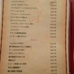 trattoria SATOMI fooding - フードメニュー