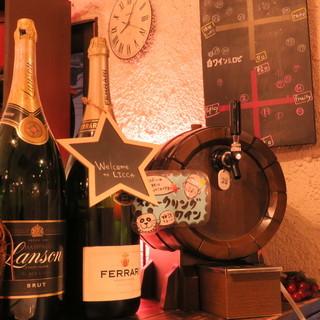 全40種ワイン・サングリアバイキング90分1280円