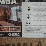 Ikushimakohikenkyuujo - 玄関が店です
