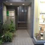 麻布十番 お川 - ビルの入り口です。エレベーターで二階にどうぞ