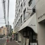 116753714 - 下山手通6丁目の洋食屋さん(2019.10.2)