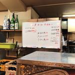 116757751 - ホワイトボード、変わっとる!(;´д`)