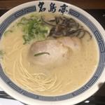 名島亭 - 豚骨ラーメン759円