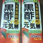 フレッセイ - 黒酢で元気 148円+8%×2