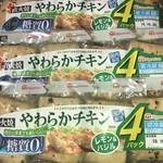 フレッセイ - やわらかチキン レモン&バジル 180円+8%×3