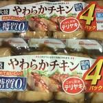 フレッセイ - やわらかチキン テリヤキ 180円+8%×2