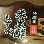 フレッセイ - 米黒酢もずく 138円+8%