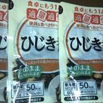 フレッセイ - ひじき煮 98円+8%×3
