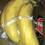 フレッセイ - バナナ 98円+8%
