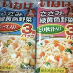 フレッセイ - いなば ささみ緑黄色野菜シリーズ 各190円+10%