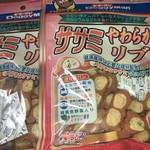 フレッセイ - ササミやわらかリブ 218円+10%×2