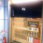116761512 - 「銀座駅」から徒歩2分、ギンザアクトビル4階