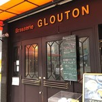 Bistro GLOUTON -