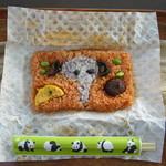 上野動物園 バードソング - 「ぞうさん弁当」です。