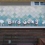 上野動物園 バードソング - 看板です。