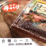 フレッシュ まるさん - 料理写真: