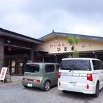 116766639 - 奄美空港と名瀬の中間、龍郷町にある鶏飯「ひさ倉」。12時頃、観光バスも来てお店は大賑わい!