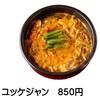 焼肉COSPA  - 料理写真: