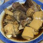 源蔵 - 料理写真:鯛のあら煮