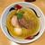 饗 くろ喜 - 料理写真: