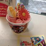 ロール アイスクリーム ファクトリー - このすばイチゴ~☆