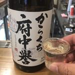 いばらき地酒バー 水戸 -