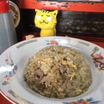 新ちゃん - 焼飯450円(税込)