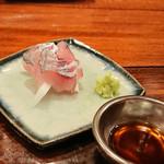 Washokuyakikuo -